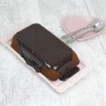bolo-de-cenoura-cobertura-chocolate-3